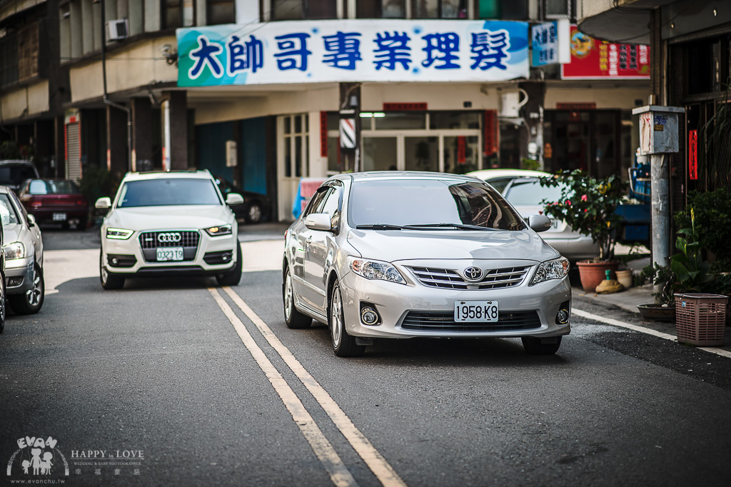 承翰 &怡萱 文定之喜_23