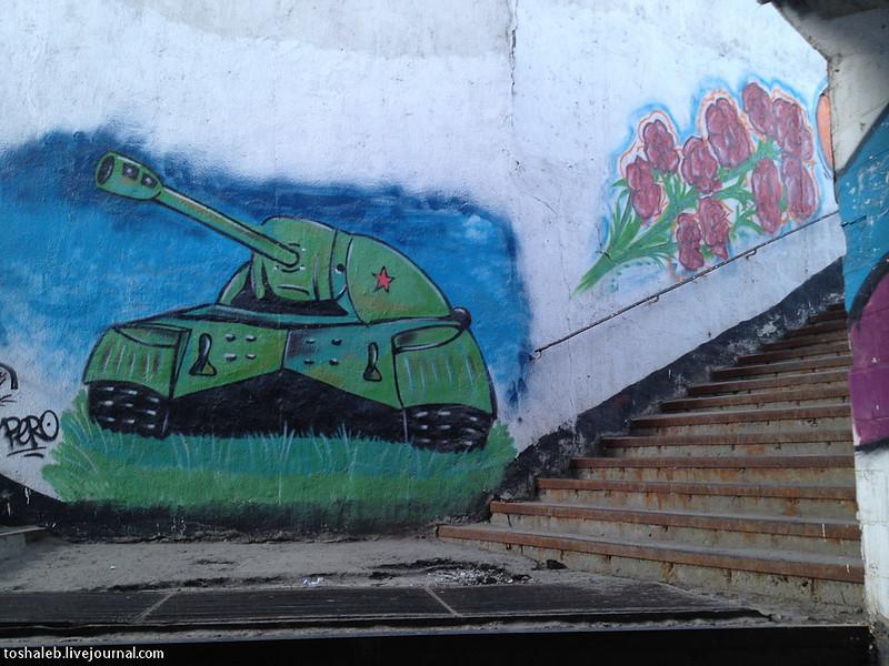 Ульяновск_день второй-16