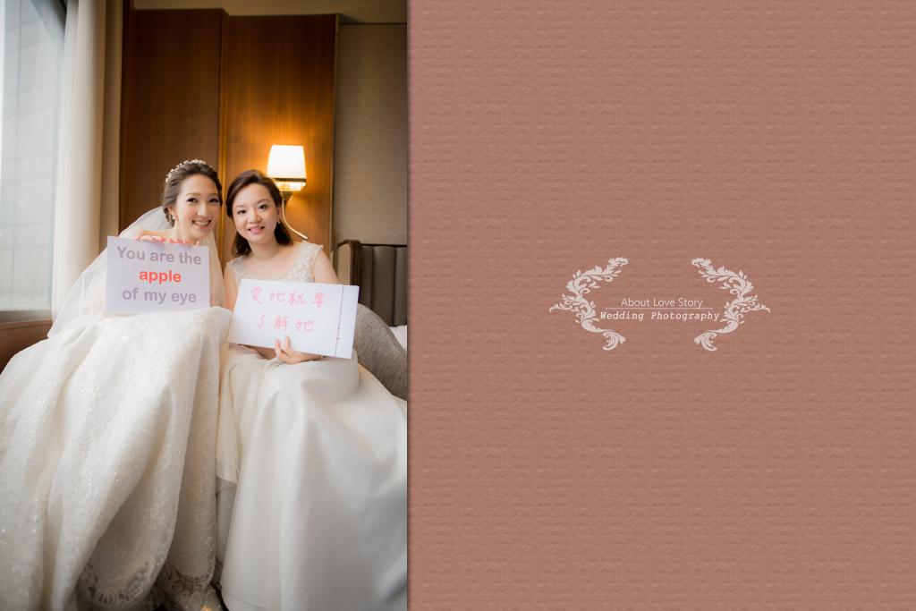 婚禮攝影,喵吉啦,家樂福,遠企飯店,林珈玟,Bona,張純涵,JULIA 婚紗