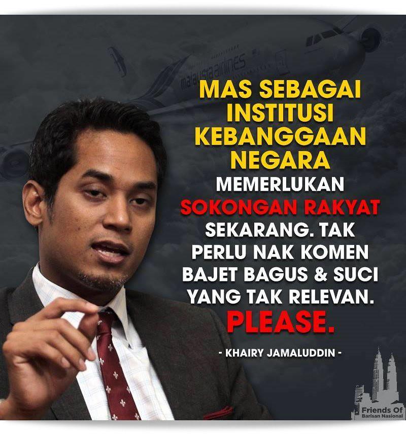MH 17 - Mohon Hentikan Spekulasi Menyalahkan MAS !