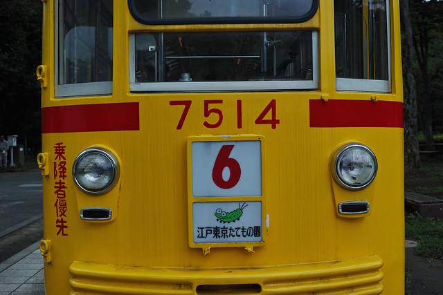 DP2Q1338spp
