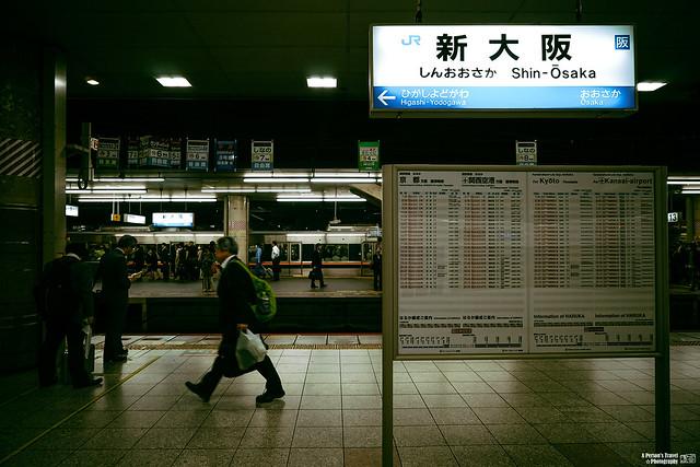 JR新大阪站
