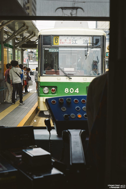 廣島路面電車