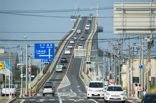 eshima oohashi 04