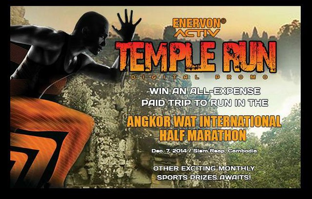 temple run enervon activ contest logo