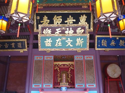 Taiwan-Tainan-Temple Confucius (19)