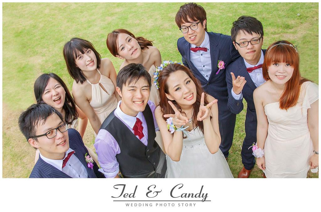 婚攝-福容飯店-饗悅花園會館-053