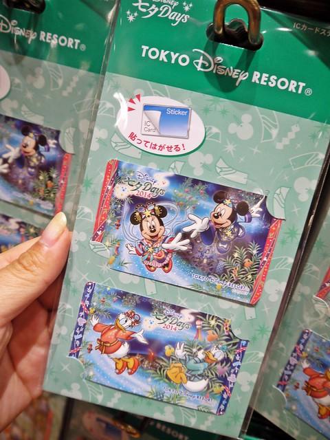 Tokyo Disneyland Summer Goods