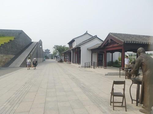 Jiangsu-Suzhou-Remparts (1)