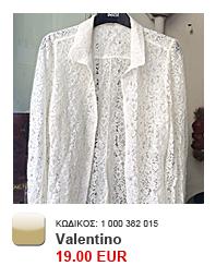 valentino_thumb