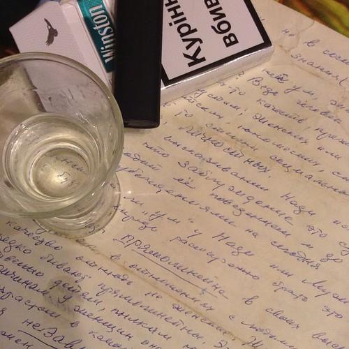 Привет из прошлого))) бабушка писала мне характеристику #старыйкрым