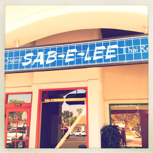 Sab-E-Lee Thai