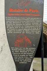 Photo of Brown plaque № 44720