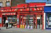 A hardware shop in Blackstock Road, Finsbury Park, London, UK