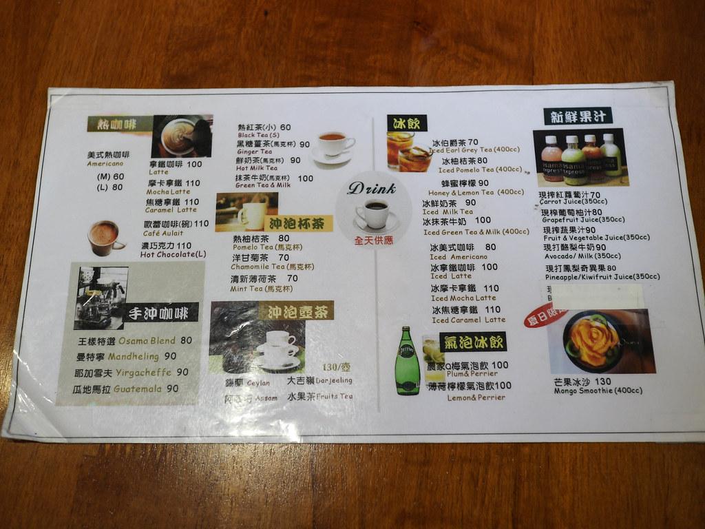 板橋早午餐- 王樣輕食廚房 (3)