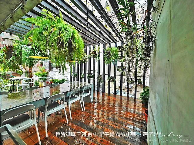 目覺咖啡三店 台中 早午餐 精誠小巷 4