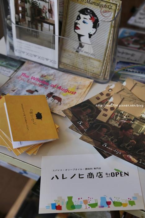 20130818_SummerOkinawa_0892 f
