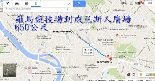 羅馬競技場到威尼斯人廣場jpg