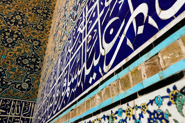 Calligraphy decoration of Sheikh Lotfollah mosque, Isfahan イスファハン、マスジェデ・シェイフ・ロトゥフォッラーのカリグラフィー