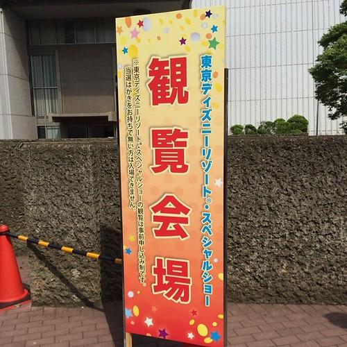 千葉県民の日のスペシャルショーに来ました。