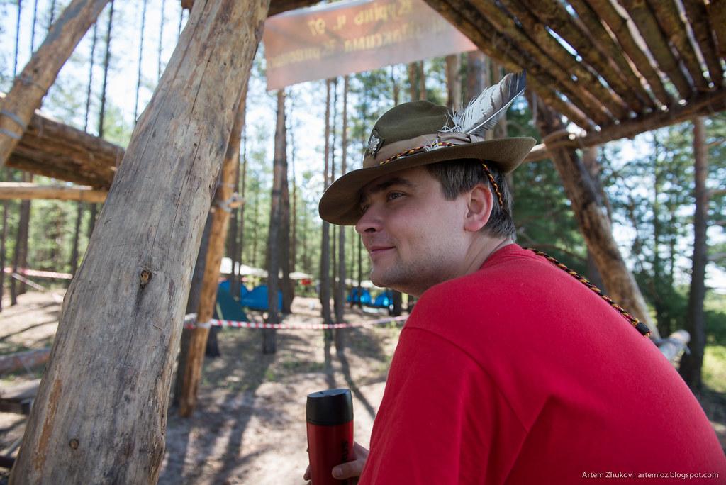 Plast_Kyiv_scout_camp-5.jpg