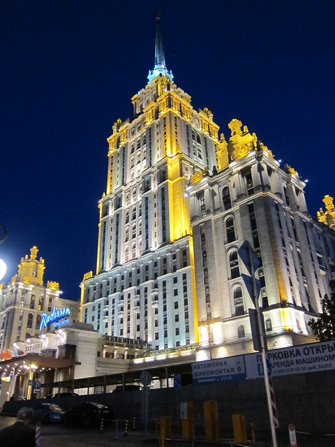 Moscow Seven Sisters