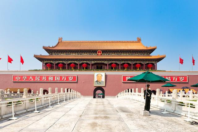 天安門 Tiananmen / 中國北京 Beijing, China / SML.20140430.6D.31351.P1
