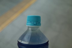 water, bottle, plastic bottle, blue,