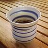 'My' coffee #mug at my parents' #loveit