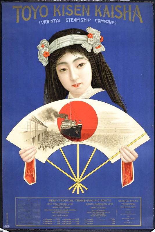 poster in colour with young Japanese lady in head band holding open a fan with a ship silhouetted in the sun of a Japanese flag - advertising poster