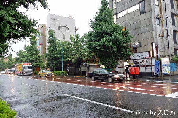 24日本東京原宿車站AFURI阿夫利拉麵