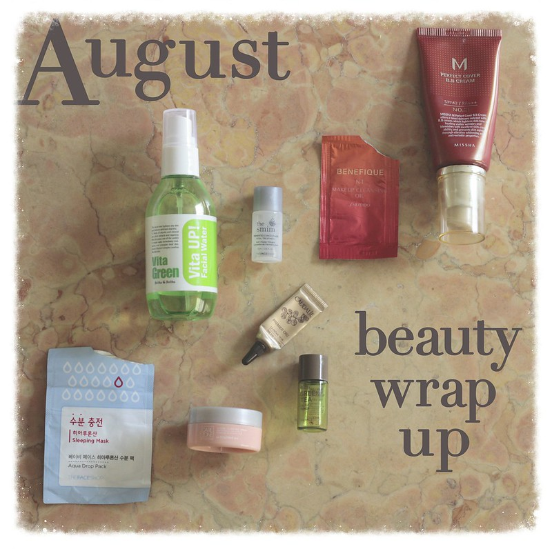 August Beauty Wrap Up