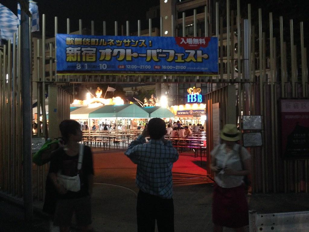 オクトーバーフェスト_入口