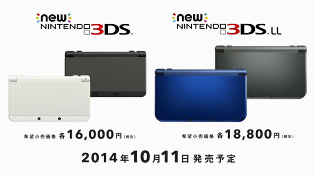 nintendonew3ds