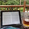 Pretty sweet Friday afternoon on my deck, reading, knitting and drinking iced tea