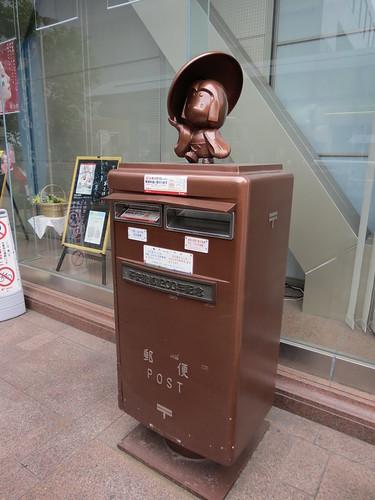 Kyoto Post Box