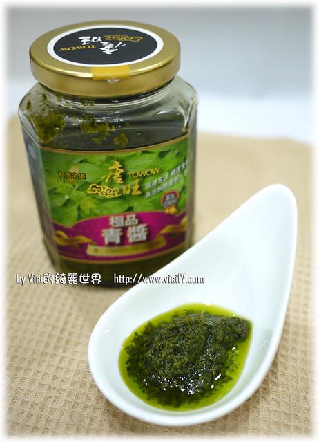 0911唐旺青醬011
