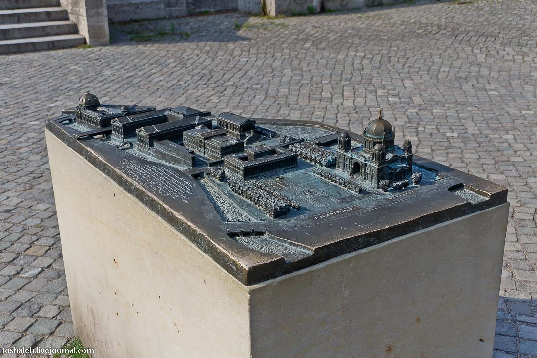 Берлин-57