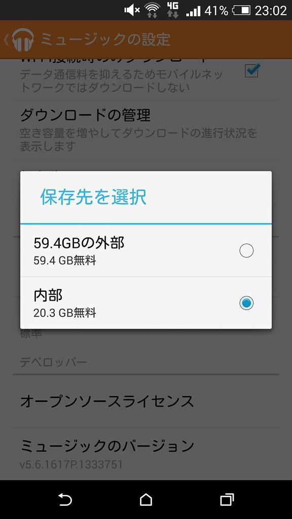Screenshot_2014-08-31-23-02-49