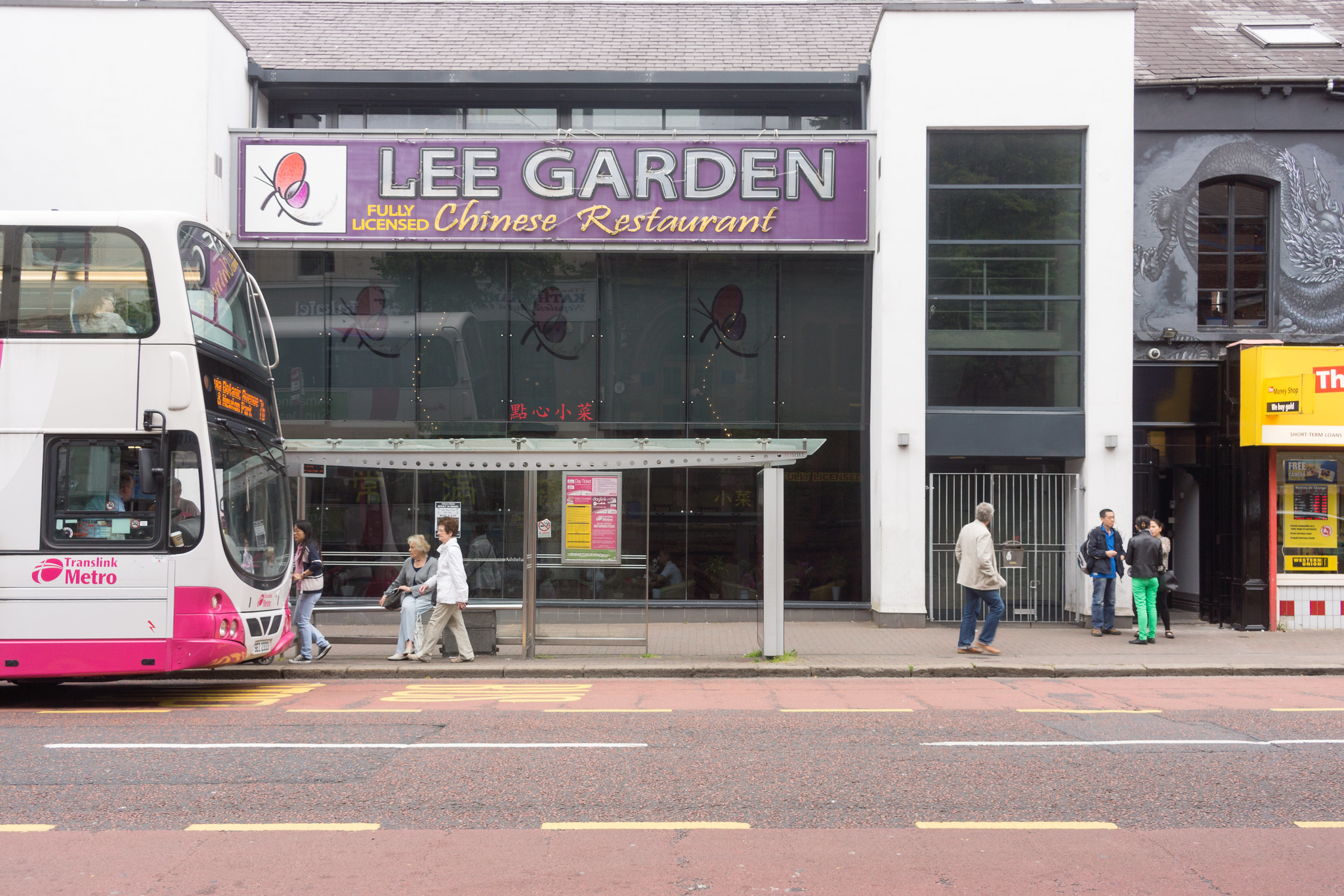 Lee Garden Fully Licenced Chinese Restaurant In Belfast Flickr Photo Sharing