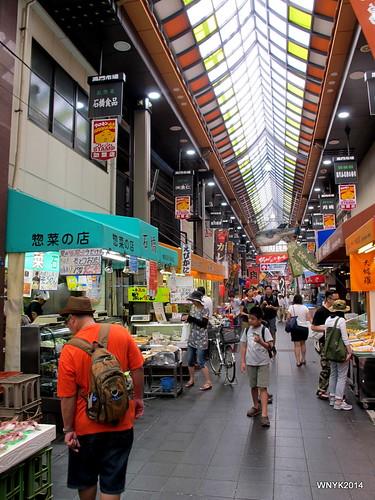 Inside Kuromon Market