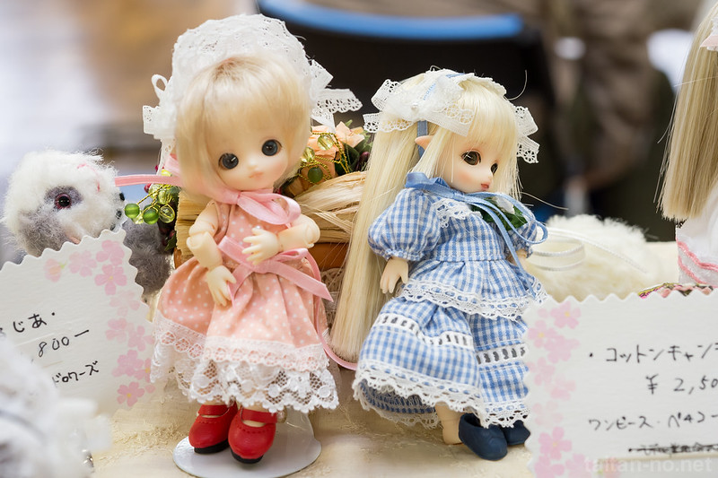 DollShow40-5474-DSC_5464