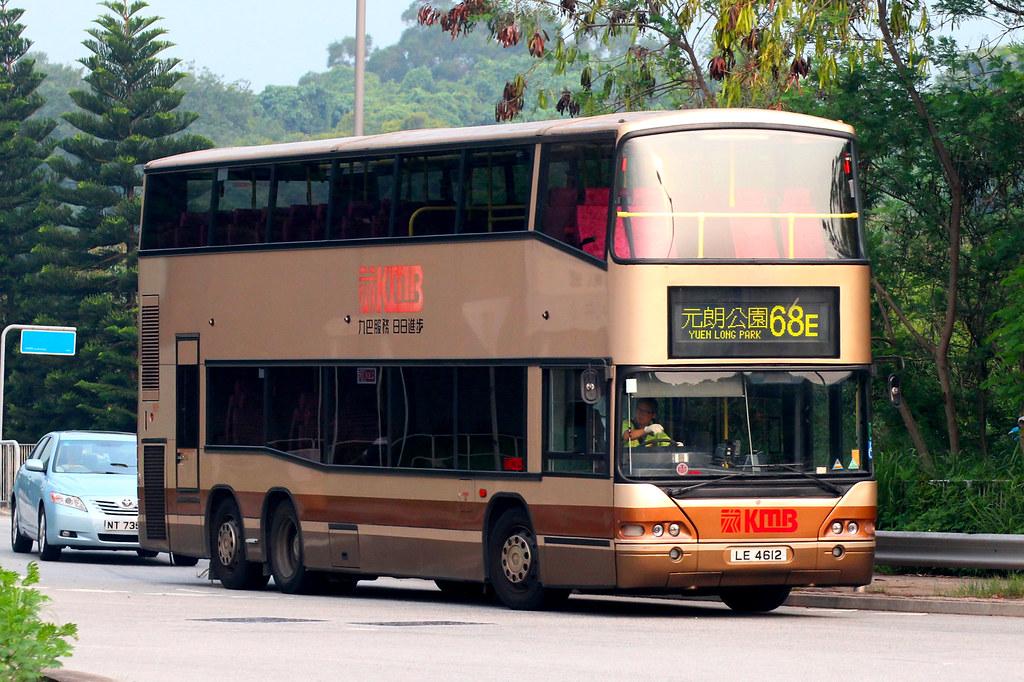 Neoman A34 Apm Bustation Gallery Pa1 Kowloon Motor Bus