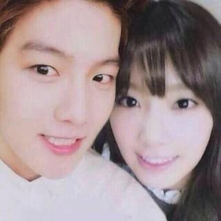Exo membro dating 2016