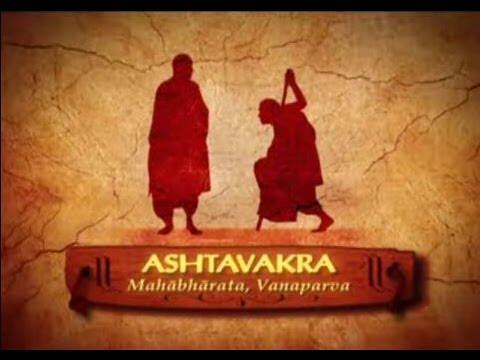 Complete Ashtavakra Gita : Eighteenth Chapter:-