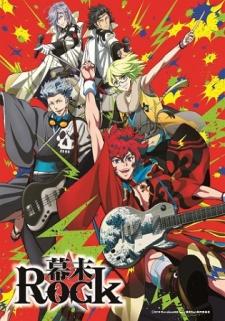 Bakumatsu Rock - Samurai Jam: Bakumatsu Rock