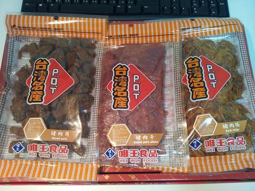 高雄唯王食品伴手禮-肉品禮盒 (32)