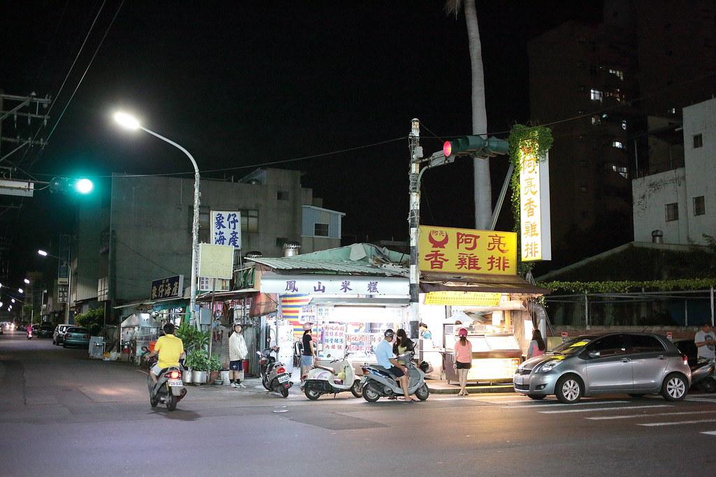 20140707佳里-鳳山米糕 (1)