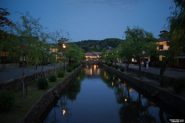 2014_Summer_SanyoArea_Japan_CH1_EP1-13