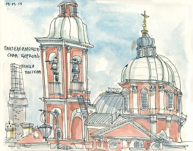 St-Panteleimon Сhurch
